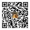 中国充电桩展